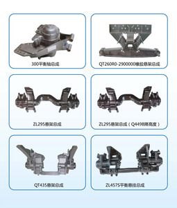 Tsing suspension assembly